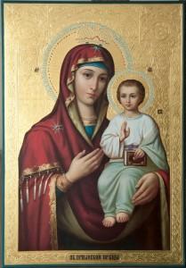 Пресвятая Богородица Оршанская